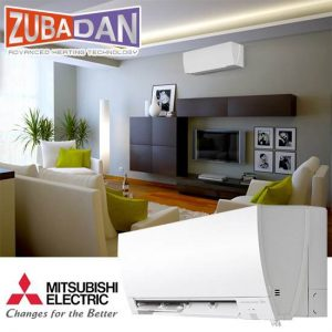 Aer Conditionat Mitsubishi Electric Inverter Kirigamine Hara MSZ-FH50VE+MUZ-FH50VEHZ-Capacitate Incalzire 100% la-15 grade