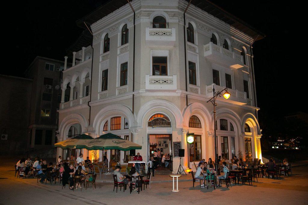 Casa Damadian